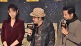 《反貪風暴3》北京首映發布會女主演攜眾女演員出席
