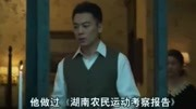 """關曉彤出演《中國女排》""""惠若琪""""引質疑,身高是硬傷!-"""