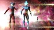银河奥特曼S之银河奥特曼斯特利姆形态变身套装