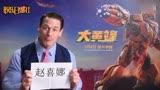 【大黄蜂电影】最后单独截一下宝藏男孩约翰·塞纳认证自己的中文