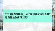 台湾媒体:嘉宾称清华硕士工资2万在大陆很正常,主持人不敢相信