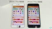 蘋果手機在中國銷量下降 庫克:都是謠言給鬧的
