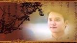 馮紹峰,安以軒主演的《鎖清秋》片尾曲