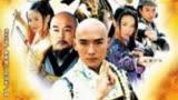 焦恩俊主演電視連續劇十八羅漢主題曲