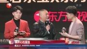《欢乐喜剧人5》首播,德云社郎鹤焱直接晋级,这组晋级争议最大