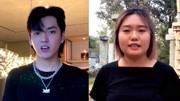 @杰克大魔王发了一个抖音短视频,你尽管点开,不好看算我输!