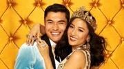 亚洲面孔崛起《摘金奇缘》在好莱坞大受追捧,而男主角有一点不足