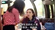 她是賭王何鴻燊最美的女兒,開面館穿80元布鞋,這個舉動被贊仙女