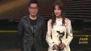 2017微博電影之夜 微博最受期待演員:楊冪 、羅晉