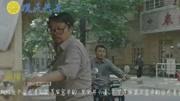孔笙导演又来客串演员了,大江大河中你发现他了吗?