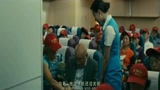 電影《人再囧途之泰囧》中王寶強屌絲出場