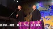 张云雷、杨九郎坐在后台看队员的表演,俩人笑的也太开心了!