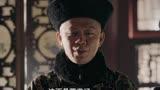 如懿傳最厲害的太監王蟾,原生之罪跟翟天臨帶傷飆戲FUN星談
