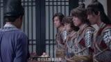 神風刀第23集預告