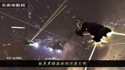 《三體》為何能引爆外國天文學界?意大利空間局高級科學家