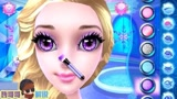 冰雪奇緣艾莎公主化妝的小游戲,精心的為公主打扮漂亮