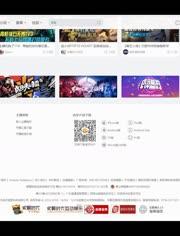21古墓麗影:暗影PS4中文