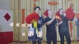 郭德綱、岳云鵬、郭麒麟、張云雷-輩分歌-電影《祖宗十九代》