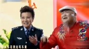 《过寿》范军 小香玉 张晓英爆笑戏曲小品 太逗了