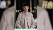 吳青峰參加《我是歌手》! 用《燕窩》開唱