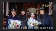 """鄭爽新劇《絕密者》如期定檔,播出方式令人驚喜!評論區""""炸""""了"""