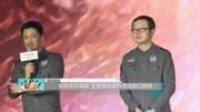 王寶強能否超越黃渤和吳京?