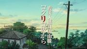 老梁講述宮崎駿作品是巔峰中的巔峰,他的成就沒人超越