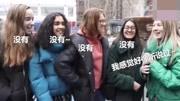 中国为什么崛起的如此之快?外国人很惊讶,英国教授说出了真相。