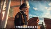 几分钟看完俄罗斯战争片《安静的哨所》