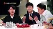 吳青峰變身段子手,懟粉絲調戲其他歌手真不要臉