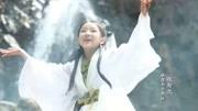 陳慧琳演唱電視劇劉濤版《白蛇傳》的片尾曲《今生你作伴》