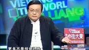 實拍四川驚現飛碟:中國大媽遭遇外星人襲擊