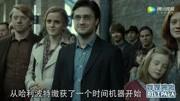 哈利·波特6:哈利·波特與混血王子