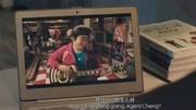 缝纫机乐队(片段)古力娜扎和乐队配合完美,乔杉反而被打脸!