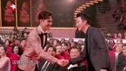 2019東方衛視電視劇品質盛典頒獎禮金星鄭愷脫口秀,王凱黃軒握手
