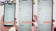 """550元!適合""""學生黨""""使用的入門手機——開箱!"""