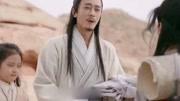 新倚天屠龙记,赵敏终于说出第三件事,谁料无忌一脸娇羞,网友: