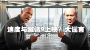 《See You Again》速度與激情7主題曲(中文字幕)