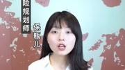 轻松筹CEO杨胤:公益是我们的信仰