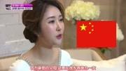 巴基斯坦小伙子作客韓國節目,他對中國的評價令韓國人覺得很驚訝