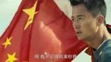 《战狼2》主题曲《风去云不回》由吴京献唱,低沉的嗓音很迷人