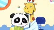 小猪佩奇,乔治生病了,还不听医生的话,真是不听话的孩子