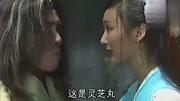 少年張三豐:美女驚艷登場,傻小伙看得目瞪口呆,一個字:美!