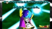 龍珠:悟空最全的幾種形態,最后一種可以跟大神官匹敵