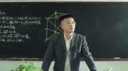 6分鐘看完校園男女的電影《誰的青春不迷茫》