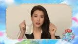 最新妻子的浪漫旅行 第二季章子怡袁詠儀合唱歌曲_