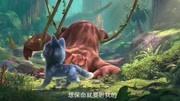 熊出没之原始时代:阿蓝姐怕你们肚子饿,给你们送吃的来啦
