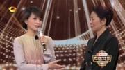 """兩代""""央視一姐""""同框,倪萍做客董卿節目,觀眾響起激烈掌聲!"""