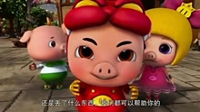 猪猪侠之梦想守卫者第20集乐高弹力积木车图片