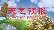 《倪萍天氣預報》,歲月無情快樂永恒